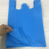 Colorful T-shirt bag making material polypropylene spunbonded nonwoven fabric