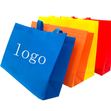 Multi-Color PP Non Woven Reusable Gift Bags/Shopping Bags with Handles